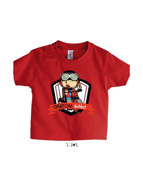 Découvrir T-Shirt Manches Tatoo : Tattoo tete de mort mexicaine noir et blanc spécial garçons 5 ans